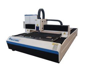 mesin pemotong serat laser untuk lembaran logam 700-3000w