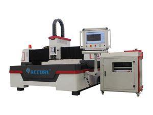 desain kandang logam ondustrial mesin laser, mesin pemotong laser untuk aluminium
