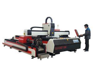 serat laser mesin pemotong logam 500w 800w 1kw 800mm / s kecepatan operasi