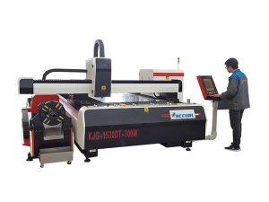 serat laser profesional tabung mesin pemotong sistem jalur cahaya untuk mesin